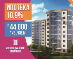 Кто еще не успел выбрать квартиру в Счастливом по классной цене?